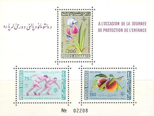 [Children's Day - Airmail, type IZ2]
