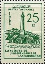 [The 45th Anniversary of Independence, type JV]