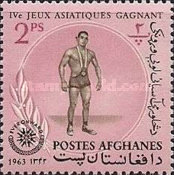 [Gold Medalists at the 4th Asian Games 1962 - Djakarta, Indonesia, type JX]