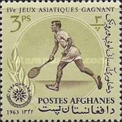 [Gold Medalists at the 4th Asian Games 1962 - Djakarta, Indonesia, type JY]