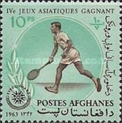 [Gold Medalists at the 4th Asian Games 1962 - Djakarta, Indonesia, type JY1]