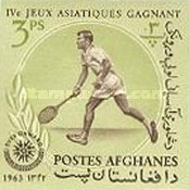 [Gold Medalists at the 4th Asian Games 1962 - Djakarta, Indonesia, type JY2]