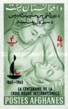 [The 100th Anniversary of the Red Cross, type KE3]