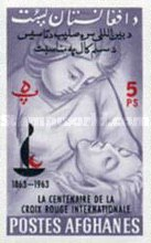 [The 100th Anniversary of the Red Cross, type KE4]