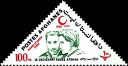 [Afghan Red Crescent Society, Typ KR]