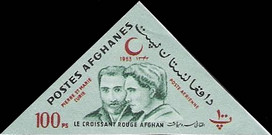 [Afghan Red Crescent Society - Airmail, Typ KR2]