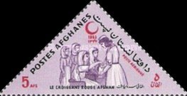 [Afghan Red Crescent Society - Airmail, Typ KT1]