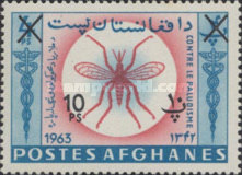 [The Struggle Against Malaria - Not Issued Stamp Surcharged, Typ LB6]