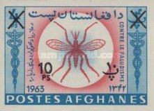 [The Struggle Against Malaria - Not Issued Stamp Surcharged, Typ LB7]