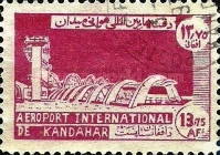 [Inauguration of Kandahar Airport, Typ LE3]