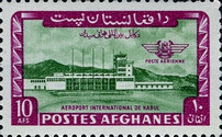 [Airmail - Inauguration of Kabul Airport, Typ LF]