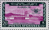 [Airmail - Inauguration of Kabul Airport, Typ LF1]