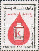 [Afghan Red Crescent Society, Typ LW]