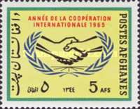 [International Cooperation Year, type MH]