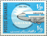 [The 10th Anniversary of ARIANA Air Lines, type MI]