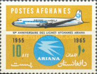 [The 10th Anniversary of ARIANA Air Lines, type MK]