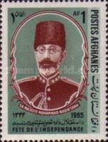 [The 49th Anniversary of Independence - King Nadir Shah, 1880-1933, type ML]