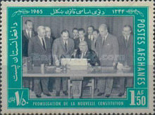 [Promulgation of the New Constitution, type MN]