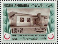 [Afghan Red Crescent Society, type MP]