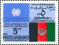 [United Nations Day, type MQ]