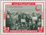 [Afghan Red Crescent Society, type NI]
