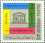 [The 20th Anniversary (1966) of UNESCO, type NK1]