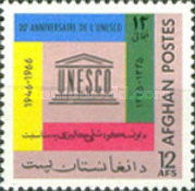 [The 20th Anniversary (1966) of UNESCO, type NK2]