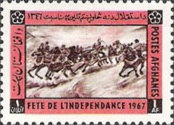 [The 49th Anniversary of Independence, type NU]