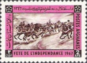 [The 49th Anniversary of Independence, type NU1]