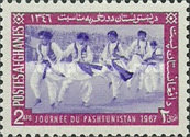 [Pashtunistan Day, type NV]