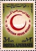 [Afghan Red Crescent Society, type NX]