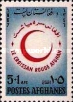 [Afghan Red Crescent Society, type NX1]