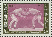 [Olympic Games 1968 - Mexico City, Mexico, type NZ]