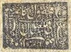 "[Kingdom af Afghanistan - Year ""1309"" on Stamps. Size: 24 x 17mm, type O]"