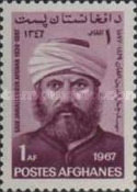 [The 70th Anniversary of the Death of Said Jamalluddin al-Afghani, 1838-1897, type OB]