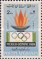 [Olympic Games - Mexico City, Mexico, Typ OL]