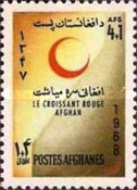 [Afghan Red Crescent Society, type OR]