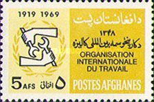 [The 50th Anniversary of the ILO, type OW]