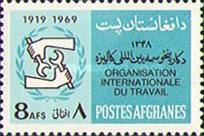 [The 50th Anniversary of the ILO, type OW1]