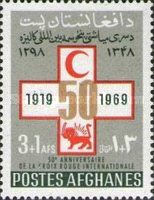[The 50th Anniversary of the League of Red Cross Societies, type OX]
