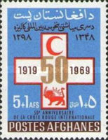 [The 50th Anniversary of the League of Red Cross Societies, type OX1]