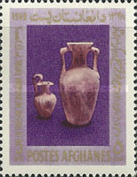 [Archeological Finds, type PD]
