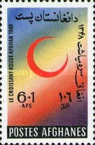 [Afghan Red Crescent Society, type PI]