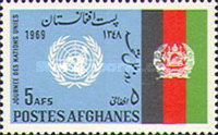 [United Nations Day, type PJ]
