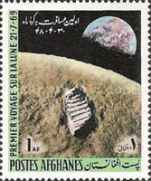 [First Moon Landing - 1969, Typ PO]