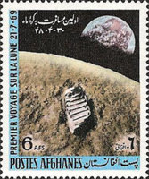 [First Moon Landing - 1969, Typ PO2]