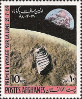[First Moon Landing - 1969, Typ PO3]