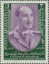 [The 56th Anniversary of the Birth of King Sahir Shah, 1914-2007, Typ QC]