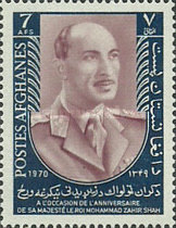 [The 56th Anniversary of the Birth of King Sahir Shah, 1914-2007, Typ QC1]