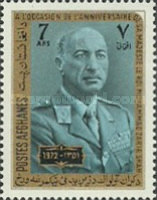 [The 55th Anniversary of the Birth of King Sahir Shah, 1914-2007, type RG]